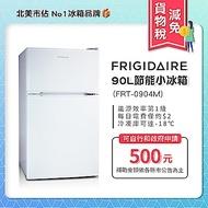 福利品 Frigidaire富及第 1級定頻2門電冰箱 「節能補助」退貨物稅