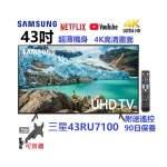 43吋 4K smart 三星43RU7100 wifi 電視