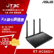 ASUS 華碩 RT-AC66U+ AC1750 Ai Mesh 雙頻WiFi無線Gigabit 路由器(分享器)