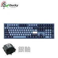 創傑 Ducky One 2  中文銀軸機械式鍵盤/Cherry軸/PBT/Good in blue/海波浪/DKON1808雙模配色