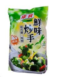 新康寶鮮味炒手(原味)500g
