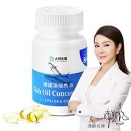 ❮大研生醫❯德國頂級魚油 84% omega-3-天然rTG型式-小顆好吞(60粒/罐)