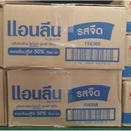 🔥แนะนำ🔥 รสจืดANLENE แอนลีน โบนซ์แอคทีฟ ขนาด 180ml ยกลัง 48กล่อง นมไขมันต่ำ UHT (สินค้ามีคุณภาพ) นมและเครื่องดื่มช็อคโกแลต