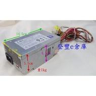 【登豐e倉庫】 L&C LC-300TFX 300W 準系統 power 電源供應器