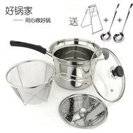 Stainless steel multi-function soup noodle Pan milk pan frying pan steamer cooker induction cooker P