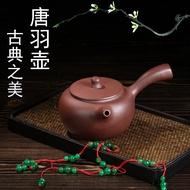 云昌紫砂宜興純手工側把日式泡茶器橫把壺唐羽紫砂壺功夫茶具茶壺
