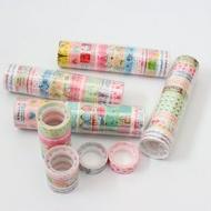 [Hare.D] 韓版 彩色膠帶 一組10入 可愛 禮物包裝 裝飾DIY 膠帶貼紙 膠帶