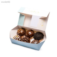 □Chewy Junior 2 Boxes of Assorted Flavours