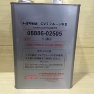 TOYOTA 豐田 CVT FLUID FE 4L裝 無段 變速箱油 自動 變速箱油 CVT FE