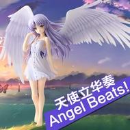 KO】天使的心跳手辦天使手辦公仔翅膀手辦動漫擺件天使立華奏手辦