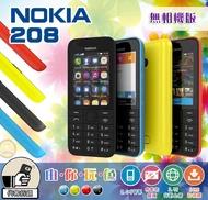 Nokia 208《無相機版》、支援FB、3、4G卡可