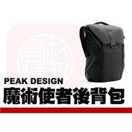 【壹玖柒伍】 PEAK DESIGN 魔術使者攝影後背包 相機包 20L 沈穩黑 公司貨