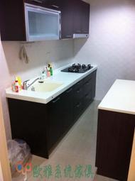 歐雅系統家具 系統櫃/系統廚櫃/系統廚房/系統收納櫃/精緻水槽龍頭/系統櫥櫃/系統廚具