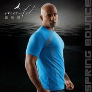 SANTO微氣候運動衫-藍色