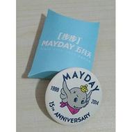 MAYDAY 五月天步步限量15週年徽章