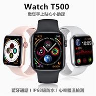 「精選新品」Watch T500運動智慧手錶智慧手環防水游泳通話心率血壓