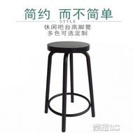 吧台椅 椅子鐵藝吧台椅酒吧吧凳家用高腳圓凳實木凳子吧椅簡約 榮耀3c