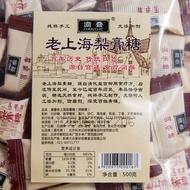 【滿額免運】澹疊老上海梨膏糖 500g約166粒正宗百草手工特產薄荷味口香潤喉糖