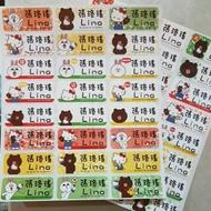 熊大,兔兔,凱蒂貓三麗鷗新品上市,LINE & kitty 獨家聯名款姓名貼紙送可愛袋,高雄瑞豐夜市