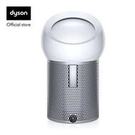 DYSON   Dyson Pure Cool Me personal air purifier fan (White/Silver) พัดลมฟอกอากาศ ส่วนบุคคล ไดสัน สี ขาว Air Purifiers  Household Appliances  Small Home Appliances  Dyson Pure Cool Me™ personal air purifier fan (White/Silver)พัดลมฟอกอากาศ ส่วนบุคคล ไดสัน