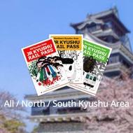 3 / 5 日券 JR Pass 全 / 北 / 南九州鐵路周遊券(日本領取)