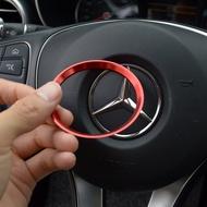 賓士W205方向盤標誌裝飾圈 方向盤裝飾標誌貼紙金屬鋁合金裝飾圈 賓士W205新C級內飾改裝用品