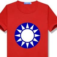 國旗衣兒童版/國慶兒童T/中華民國國徽t恤/青天白日滿地紅