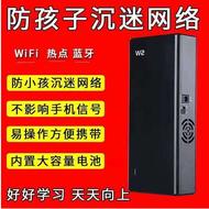 wifi屏蔽器gps無線網絡信號阻斷幹擾器家用熱點藍牙防屏蔽治網癮