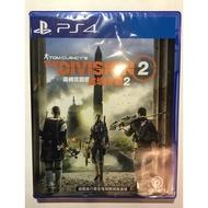 <譜蕾兒電玩>(全新)PS4 全境封鎖 2 中文版 華盛頓特區版 黃金版 特典下載卡
