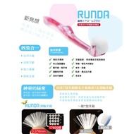 RUNDA 日本製造 直立滾輪牙刷