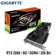 GIGABYTE 技嘉 RTX 2080 WINDFORCE OC 8G 顯示卡