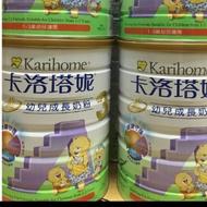 卡洛塔妮3號奶粉