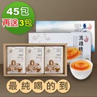 【享溫馨】養生滴雞精+膠原魚精任選3盒加贈花旗蔘雞精3包(共48包)