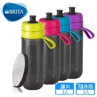 【德國BRITA】Fill&Go Active 運動濾水瓶600ml
