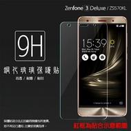 超高規格強化技術 ASUS ZenFone 3 Deluxe ZS570KL Z016D 5.7吋 鋼化玻璃保護貼/強化保護貼/9H硬度/高透保護貼/防爆/防刮