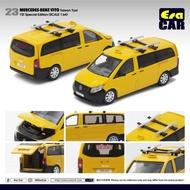 Era Car 1/64 台灣限定 賓士 Benz Vito 車款 台灣計程車 日包車 非 微影 Tiny
