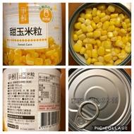 ⭐【爭鮮】甜玉米粒 24罐/箱⭐  (冷凍)-全館任選第二件現折$5