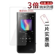 【現貨】索尼NW-ZX505 MP3播放器鋼化膜全屏NW-ZX507防爆非玻璃屏幕保護膜