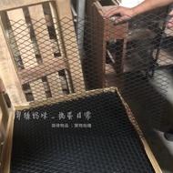 🚪裝修商品/輕鋼架明架天花板用;黑擴張網凌型60*60