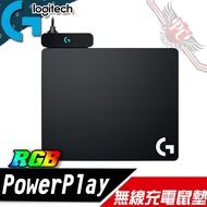 PC PARTY 羅技 Logitech  PowerPlay  無線充電滑鼠墊