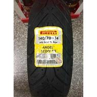【油品味】倍耐力 PIRELLI 天使胎 140/70-14 ANGEL SCOOTER 機車輪胎 速克達輪胎