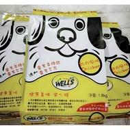 威仕安心糧 WELLS 雞肉風味 1.8KG 狗飼料