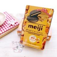 日本 Meiji 明治 特濃70%餅乾  草莓牛奶巧克力夾心餅 抹茶牛奶餅乾【貓咪姐妹日本代購】