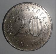 uang koin kuno 20 sen Agong 1973 Malaysia
