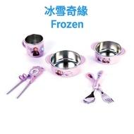 ★ 好市多網站代購★冰雪奇緣Lilfant 兒童餐具 6 件組