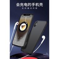 同時充電+聽音樂 機樂堂 Joyroom iphone 7 8 X Plus 背夾式 背蓋式 充電殼 充電手機殼