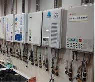 破盤 HCG 和成 EH-20BAQ2 EH20BAQ2 定時定溫節能不銹鋼電熱水器 公司貨 原廠保固 CK26