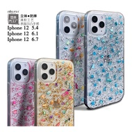 Iphone 12 Pro Max 12 Mini Glue Gem Case Cover Rhinestone Caseiphone 12 Pro Max 12 Mini