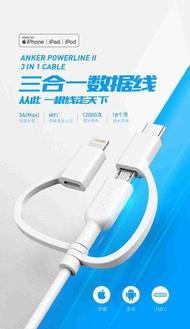 現貨 ANKER 三合一充電線 lightning type-c micro充電孔全適用 apple MFI認證