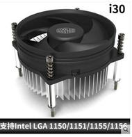 酷冷至尊 電腦CPU風扇 g41主板LGA775針lga1150/1155/ 【限時特惠】 LX